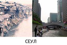 Эволюция городов/The evolution of cities / Эволюция городов/The evolution of cities
