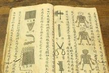 Antiquarian Books - 古書 - 고서
