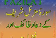 Surah Muzammil Benefits / surah al muzammil virtues in urdu,benefits in islam,muslim,taskheer dua muzammil,amal,verse for love,Sorat muzammil sharif amal in hindi