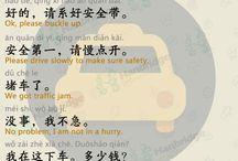 Dialogo cinese