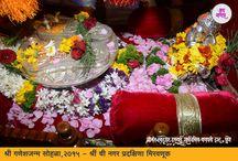 Ganesh Janma Festival 2015