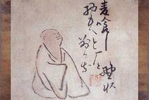 Japanese Haiku & Poems
