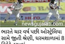 News Gujarati by newsgujarati.com