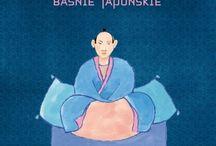 Polish Children's Books Illustrators