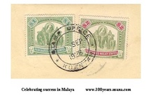 Malaya / Singapore Old Stamps / Straits Settlement, Pre-war British Colony, Malaya, Singapore, Stamps, Currency Notes, Tiger, Butterfly, Old Buildings, 100 years ago. / by Shaun Kwong Seong