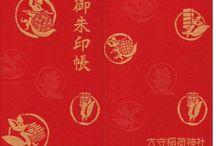 御朱印帳 ,御朱印,Goshuin,Goshuinchou,Japanese design,Japanese  textile,Stamp book, / 御朱印帳, Godhuin-Chou 御朱印(ごしゅいん Goshuin ) Goshuin is a stamp that is given at a shrine or a temple.