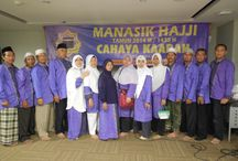 Haji Khusus 2014 di Tangerang Banten | CAHAYA KAABAH SERANG-TANGERANG