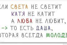 Вдохновляющие фразы