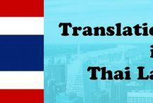 Thai Language Translation Resources