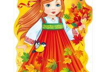 ősz tündér