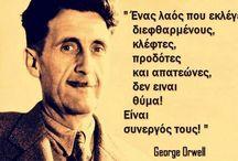 ΙΕΡΗ ΔΗΛΩΣΗ / ΙΕΡΗ ΔΗΛΩΣΗ  http://ieridilosi.blogspot.gr/
