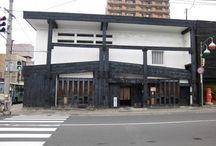 田中屋(青森県弘前市)