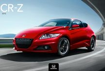Honda Hybrid / Learn about the Honda Hybrid vehicles