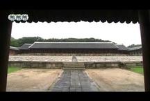 History-Koryo Dynasty