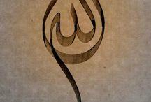 Islamic Calligraphy- Amazing! / islamic art