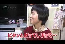 動画 / ピンときた動画