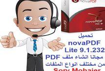 تحميل novaPDF Lite 9.1.232 مجانا انشاء ملف PDF من مختلف انواع الملفاتhttp://alsaker86.blogspot.com/2018/02/download-novapdf-lite-91232-pdf-free.html
