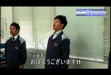 高輪ヂーゼル/ジャパンメインテナンスの動画