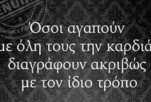 ΕΜΟΤΙΟΝ