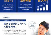 Webデザネタ帳 ピックアップ