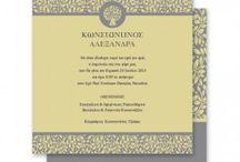 Γκρι Προσκλητήρια Γάμου / 50 αποχρώσεις του γκρι- τα προσκλητήρια γάμου.