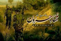الدولة الإسلامية __ISLAMIC STATE