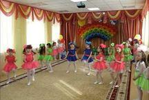 танца детские