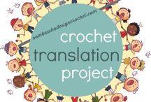 translations of crochet terms