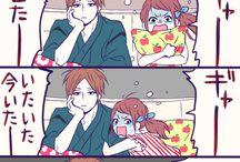 色々(漫画)