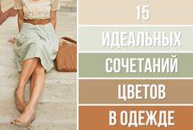 Cajón de sastre / Ideas sobre la ropa