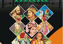 Indian History / Indian History, Mythology, Saints and Kings