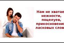 #Любовь и  #эротика