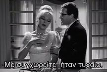 ελληνικος κινηματογράφος