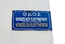 Greece-Athens / Athènes