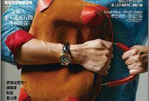 Men's Brand Taiwan (Autumn / Winter 2013)