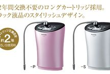 Water Filtration / Ionization / Conservation / by Monolith Int'l