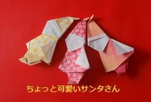 折り紙 クリスマス リース