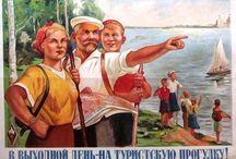 плакат соцреализм
