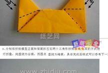 Figuras en origami