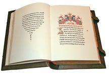 Рукописи Храпая Юрия