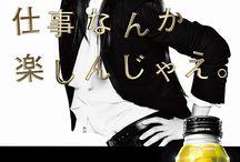 Ad_jp