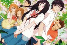 Kimi ni Todoke / From Me to You
