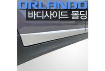 GM DAEWOO BODY SIDE MOLDING FOR CHEVROLET ORLANDO 2011-15 MNR