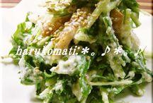 野菜【みずな 】メインレシピ