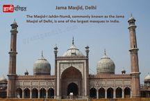Jama Masjid Delhi History In Hindi