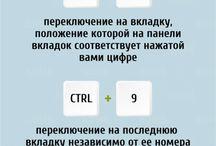 Информация схемы