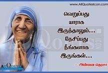 Aravindasamy