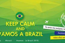 Ταξιδι Βραζιλία 2015- Vamos a Brazil- Διαγωνισμος / Το παιχνιδι ξεκιναει....ελα μαζί μας στις Παραλίες της Βραζιλίας ......ακολουθησε μας,  το ταξίδι ξεκιναει ......βρες την τυχερή φωτογραφία, ( θα αναρτηθεί στις 23 Μαρτίου)  στην Σελίδα μας στο Facebook .......κανε like και share την τυχερή φωτογραφία .......και μπορεί να εισαι εσυ ο τυχερός που θα κερδίσει την αιώρα Keep Calm ! Vamos a Brazil