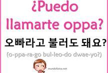 Frases de Corea