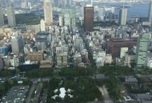 Tokyo City and Buildings / Photos of the big city of Tokyo.13.370.198 people lives there!!All photos mady by me <sonycybershot>